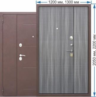 75garda-1200-800