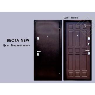 vesta_new_venge