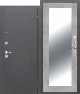 dominanta-zerkalo-betser-683-800